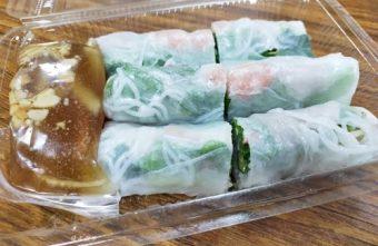 2019 12 20 124255 340x221 - 自由路美食|越南華僑美食館~台中公園對面 越南家常小吃餐館