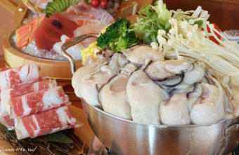 2019 12 25 144715 340x221 - 超狂隱藏版廣島牡蠣鍋在這裡!牡蠣多到要掉出來了!每日限量!準備好痛風了嗎~
