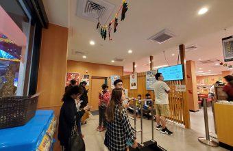 2019 12 30 111747 340x221 - 大阪年破億人次造訪的人氣餐廳,壽司郎來台中漢口店一開幕就開始排隊,善用app訂位才是王道