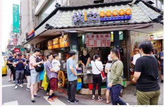 2019 12 31 104712 340x221 - 永康街美食小吃有哪些?7間台北永康街美食懶人包