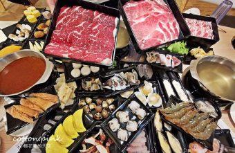 2019 12 31 193125 340x221 - 熱血採訪│台中火鍋吃到飽,這家超過七十種食材任你吃,海鮮就超過20種的漂亮火鍋