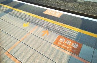 2020 01 02 203710 340x221 - 春節沒買到高鐵車票嗎?還有機會!台灣高鐵2020春節疏運,加開12班次列車,2020/ 1/2開放購票!
