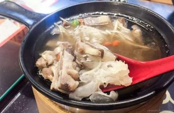 2020 01 03 100029 340x221 - 台北昌吉街美食、小吃、素食、豬血湯懶人包