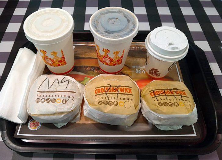 2020 01 08 153708 728x0 - 漢堡王新春優惠券開跑!早餐就能享優惠~其它雙堡套餐平均只要90元起,薯條買一送一