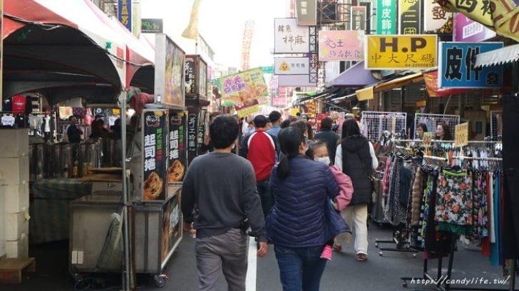 2020 01 13 163651 728x0 - 2020天津年貨大街美食、年貨等近200個攤販攻略懶人包,活動只有15天~