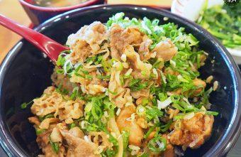 2020 01 14 193620 340x221 - 最新Sukiya牛丼開幕!すき家前進一中街商圈,點主餐就送購物袋!