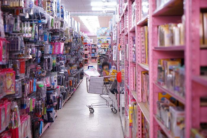 2020 01 19 201649 - 熱血採訪│台中玩具批發店擴大營業,生活百貨通通有、過年期間也有營業