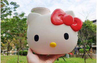 2020 01 20 132129 340x221 - 麥當勞Hello Kitty萬用置物籃開賣啦!可單買、可加購,全台限量10萬個售完為止~