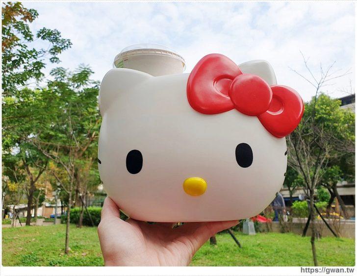 2020 01 20 132129 728x0 - 麥當勞Hello Kitty萬用置物籃開賣啦!可單買、可加購,全台限量10萬個售完為止~