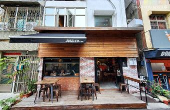 2020 01 24 223607 340x221 - 帶點小酒館風格的澳式早午餐,Juggler cafe餐點食材和口味有花心思,早午餐控覺得很可以!