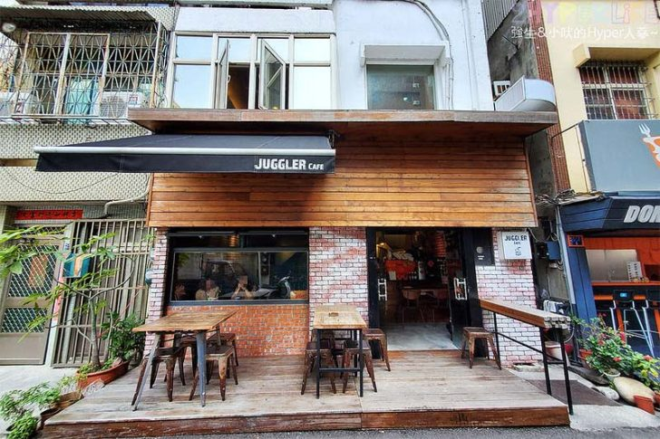 2020 01 24 223607 728x0 - 帶點小酒館風格的澳式早午餐,Juggler cafe餐點食材和口味有花心思,早午餐控覺得很可以!