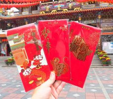 2020 01 25 005231 228x200 - 台中市鼠年新春小紅包,初一、初二在九間宮廟發放「錢鼠」小紅包!