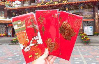 2020 01 25 005231 340x221 - 台中市鼠年新春小紅包,初一、初二在九間宮廟發放「錢鼠」小紅包!