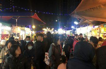 2020 01 28 223102 340x221 - 2020台灣燈會新創餐飲市集!攤位多人潮不少,賞燈記得戴口罩