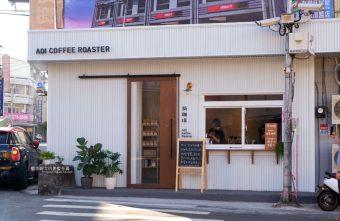 2020 01 31 131905 340x221 - 葵珈琲│太平自家烘焙咖啡,白色系咖啡館,一大早就有營業,來吃早餐喝咖啡吧