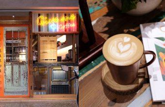 2020 01 31 132830 340x221 - 其美咖啡│兩全其美的結合其美不動產複合式空間