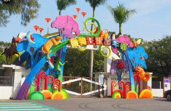 2020 02 06 173836 340x221 - 2020台灣燈會,主展區在后里森林園區、馬場園區,動物花燈現身!