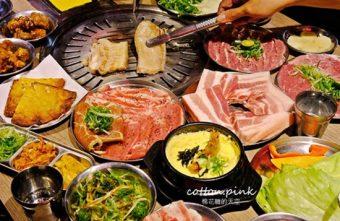 2020 02 11 163049 340x221 - 熱血採訪|台中公益路唯一韓式燒肉吃到飽!五花肉.KR mini韓國烤肉BBQ台中只有這一家~