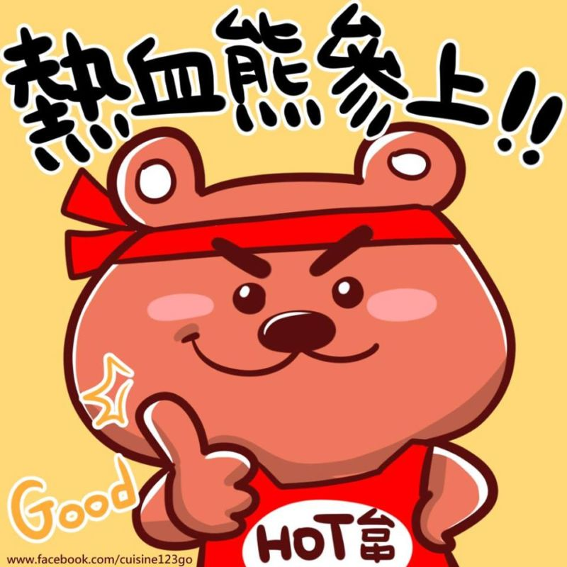 2020 02 12 234426 - Telegram頻道十大排行榜│台灣美食部落客類別統計,2.2.25更新