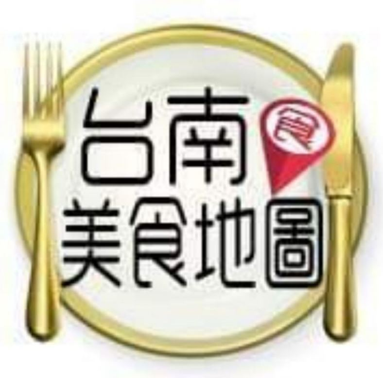 2020 02 13 001209 - Telegram頻道十大排行榜│台灣美食部落客類別統計,2.2.25更新
