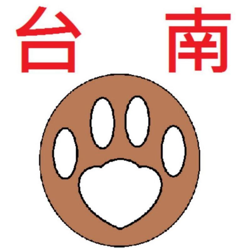 2020 02 13 001738 - Telegram頻道十大排行榜│台灣美食部落客類別統計,2.2.25更新