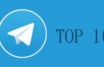 2020 02 13 005035 340x221 - Telegram頻道十大排行榜│台灣美食部落客類別統計,2.2.25更新
