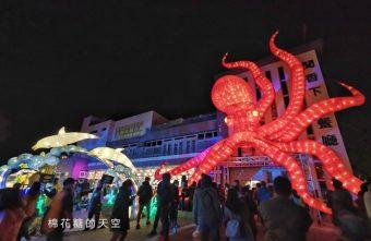 2020 02 13 005319 340x221 - 台灣燈會后里馬場燈區每晚都有高空特技表演~免費入場超好看!
