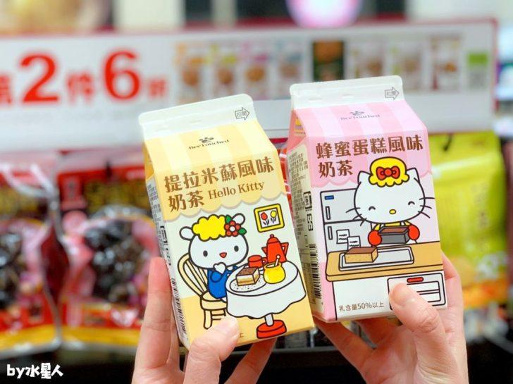2020 02 13 130033 728x0 - Hello Kitty迷快衝!蜜蜂工坊新推出提拉米蘇、蜂蜜蛋糕風味奶茶,包裝讓人捨不得喝阿