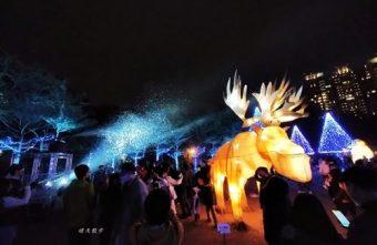 2020 02 15 001731 340x221 - 台中燈會|2020台灣燈會在台中,副展區文心森林公園戽斗星球動物晚上也好拍,還有人造雪喔!