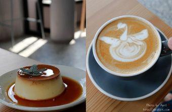 2020 02 17 161414 340x221 - 台中豐原咖啡廳|駿咖啡-巷弄中的神祕咖啡館