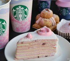 2020 02 21 190128 228x200 - 星巴克櫻花季登場!超美櫻花杯,還有新品櫻花莓果千層薄餅