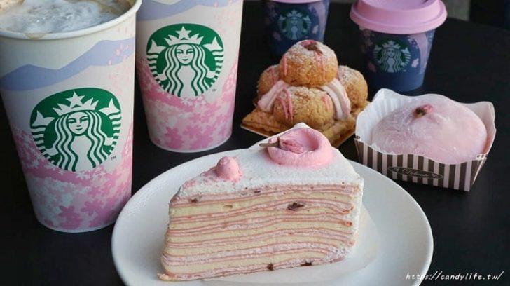 2020 02 21 190128 728x0 - 星巴克櫻花季登場!超美櫻花杯,還有新品櫻花莓果千層薄餅