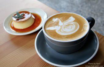 2020 02 27 113036 340x221 - 台中豐原咖啡廳|駿咖啡-巷弄中的神祕咖啡館