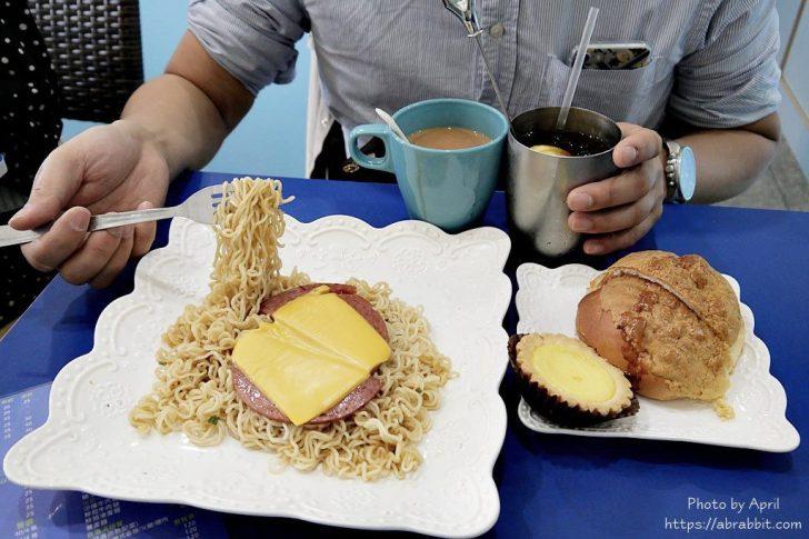 2020 03 02 173240 728x0 - 台中港式早餐│剛剛出爐正宗港式早餐來啦!菠蘿油、午餐肉撈丁都好吃