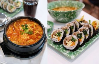 2020 03 08 112241 340x221 - 首爾飯桌│首爾的早晨第二店,有韓式飯捲、鍋物和拉麵,台中教育大學商圈美食
