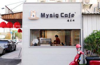 2020 03 08 113127 340x221 - Mysig cafe邁星科│結合客製化乾燥花複合式咖啡館,還有可愛的店長胖飽
