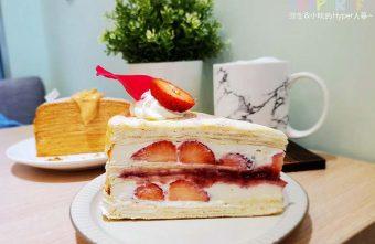 2020 03 11 205728 340x221 - 藏身在天津商圈裡的低調甜點店,萊姆16手作甜點主打千層和戚風蛋糕,檸檬塔也不少人推喔!