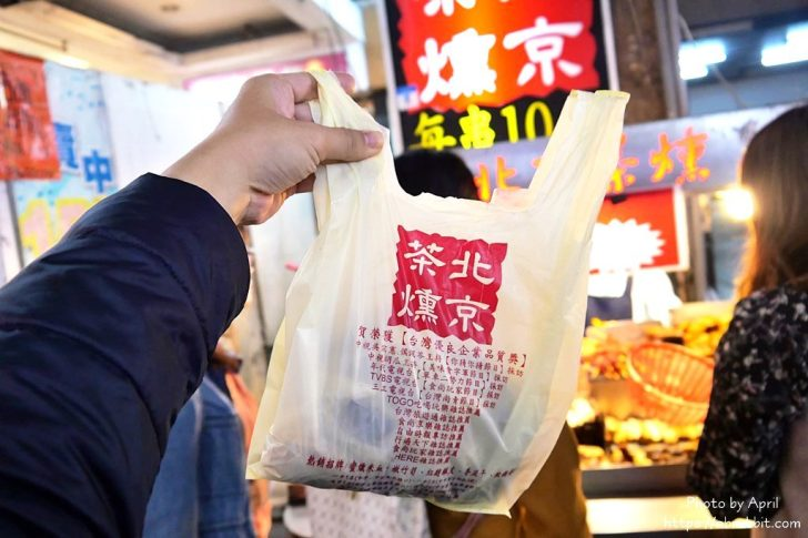 2020 03 12 094510 728x0 - 北京茶燻滷味 評價兩極,但是陪伴了不少人的歲月