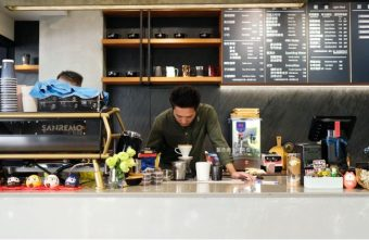 2020 03 14 011637 340x221 - Cuppa VV Cafe│科博館周邊推薦型男咖啡館