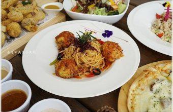 2020 03 20 001325 340x221 - 熱血採訪║蕃茄食光,台中義式蔬食料理,顛覆傳統作法、結合創意的蔬食料理,大魚大肉OUT,偶爾享受一下健康蔬食