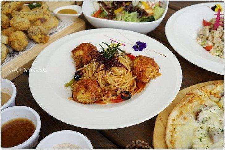 2020 03 20 001325 728x0 - 熱血採訪║蕃茄食光,台中義式蔬食料理,顛覆傳統作法、結合創意的蔬食料理,大魚大肉OUT,偶爾享受一下健康蔬食