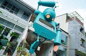 2020 03 20 001713 340x221 - 號外!巨大的機器人入侵地球了!超可愛氣泡飲專賣店,清涼又解渴