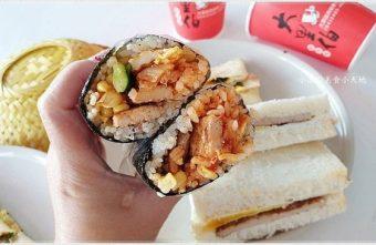 2020 03 20 002012 340x221 - 大里伯晨食館║早餐、野餐新選擇,泡菜烤肉海苔飯捲,料多實在份量足,肉蛋吐司也很推唷!