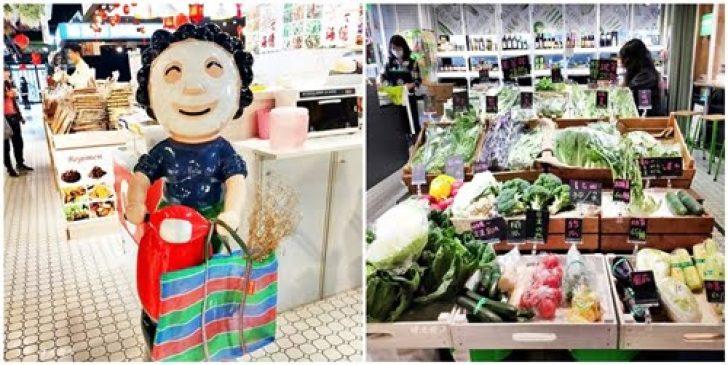 2020 03 22 233332 728x0 - 第六市場|日日青蔬~買菜吃滷味,金典綠園道裡的傳統市場,下雨買菜也方便!
