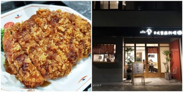 2020 03 22 235032 728x0 - 日式美食|小金日式家庭料理~南屯市場旁平價日式餐館,定食、鍋燒、壽司、炸物,美味家常料理