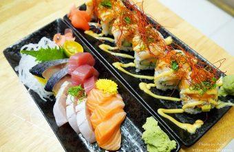 2020 03 25 105932 340x221 - 台中日式料理|岡崎-一中商圈巷弄內日本料理