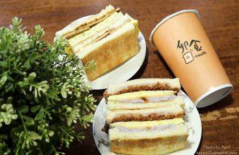 2020 03 25 110331 340x221 - 豐原早餐推薦│卯食,號稱台中版的丹丹漢堡來啦!