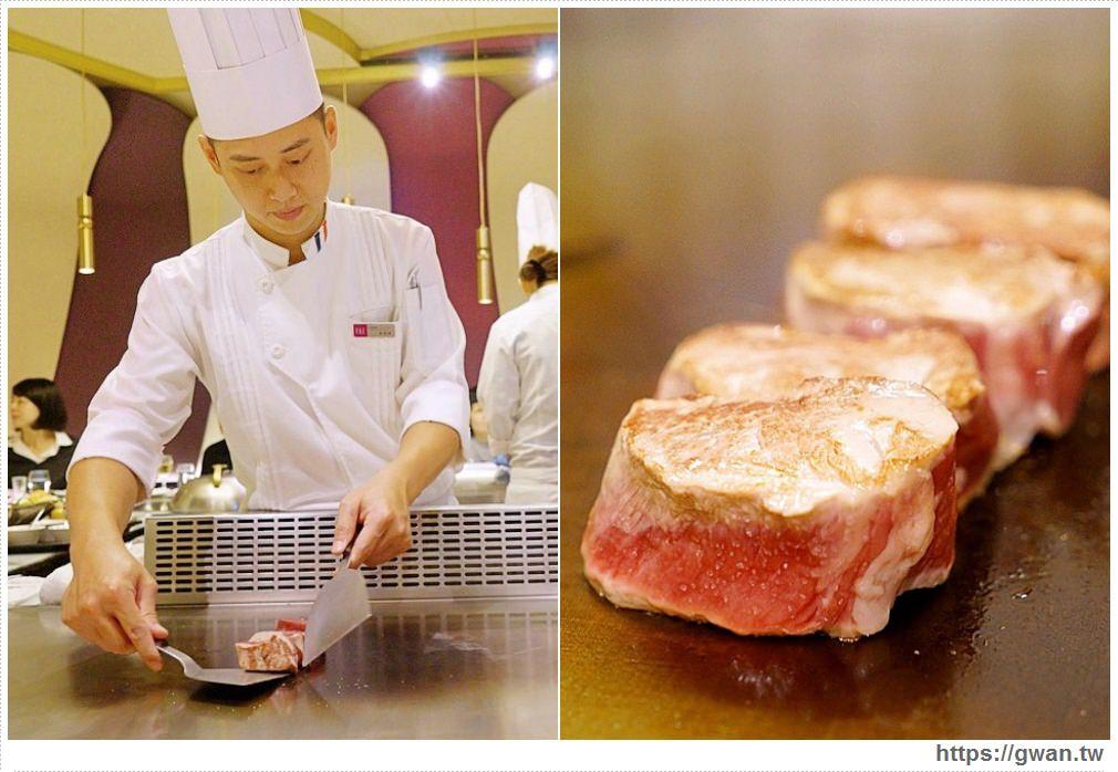 2020 03 26 210732 - 文華高中周邊美食、蛋餅、小吃、牛肉麵懶人包