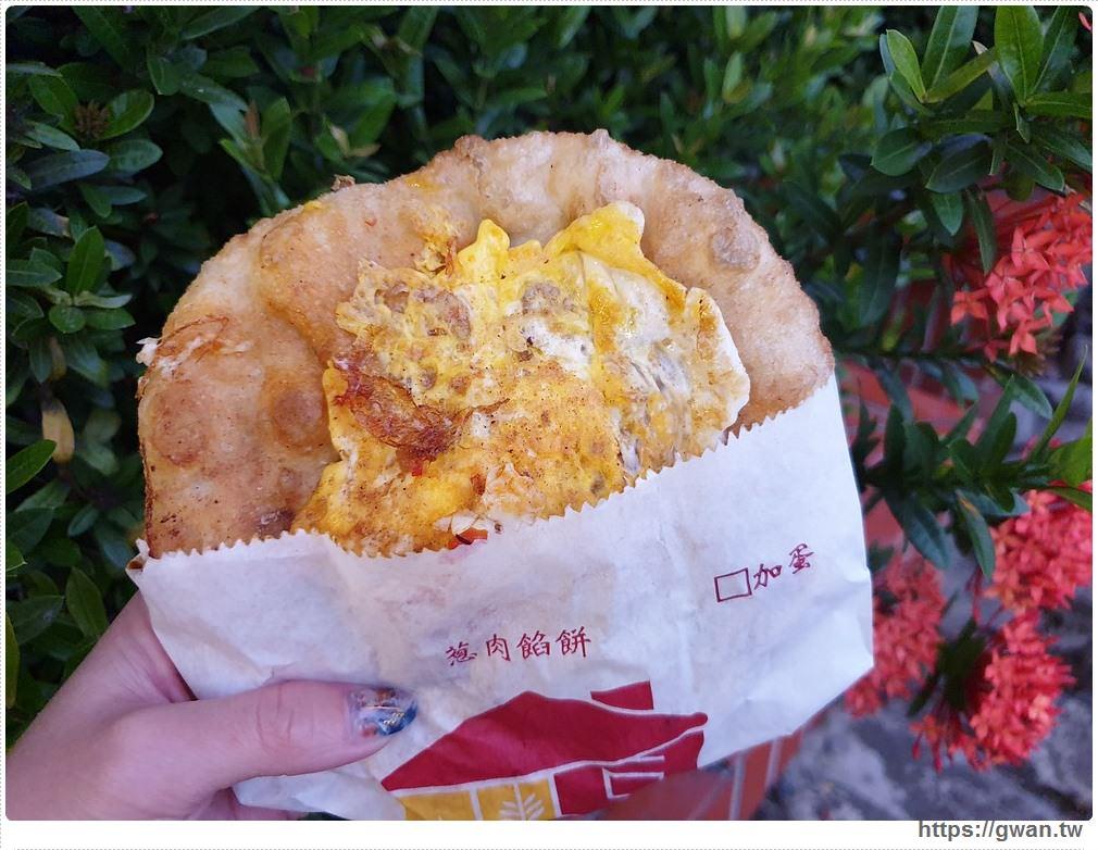 2020 03 26 212025 - 文華高中周邊美食、蛋餅、小吃、牛肉麵懶人包