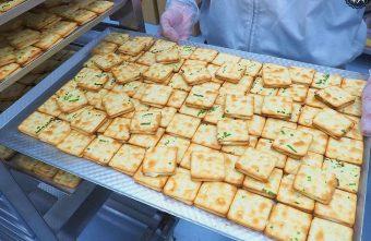 2020 03 27 115131 340x221 - 熱血採訪 | 隱藏社區的Himitsu秘密餅乾,除了金沙曲奇餅乾外,現在多了法式牛軋餅,買二送一好評中